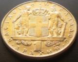 Moneda 1 Drahma - GRECIA, anul 1970 *cod 5504  xF+