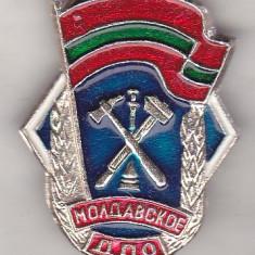 bnk ins Insigna RSS Moldova - Pompieri voluntari