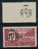 ROMANIA 1948 supratipar RPR pe Mihai - vederi, 1 leu cu eroare Abklatsch MNH, Nestampilat