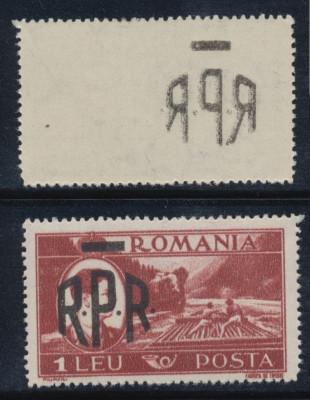 ROMANIA 1948 supratipar RPR pe Mihai - vederi, 1 leu cu eroare abklatsch MNH foto