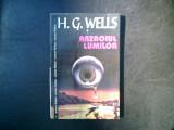 Razboiul lumilor - H. G. Wells, H.G. Wells