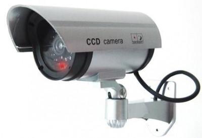 Kit 4-Camere false de supraveghere- design realist-camera falsa- foto