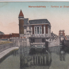 TARGU MURES TURBINA - Carte Postala Transilvania dupa 1918, Necirculata, Printata