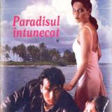 PARADISUL INTUNECAT de TAMI HOAG 2 VOLUME - Roman