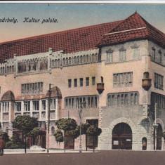 TARGU MURES PALATUL CULTURII - Carte Postala Transilvania dupa 1918, Necirculata, Printata