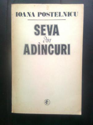 Ioana Postelnicu - Seva din adincuri (Editura Minerva, 1985) foto