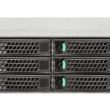 Server Intel EMC RS2312, 2 Procesoare Intel Octa Core Xeon E5-2660 2.2 GHz, 64 GB DDR3 ECC Reg, 4 x 512 GB SSD Samsung NOU, Rackabil 2U, Intel RMS25