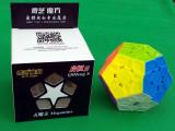 Profesional QiYi MEGAMINX - Stickerless QiHeng-S