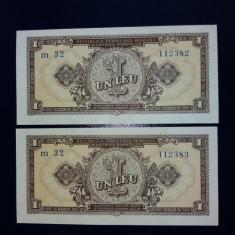 1leu 1952 serii consecutive unc - Bancnota romaneasca