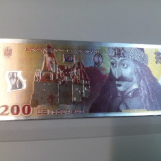 Bancnota 200 lei Vlad Tepes, magnet