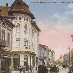 GALATI STRADA DOMNEASCA CASA JON NEGOESCU MAGAZIN DE MODE ED JON NEGOESCU GALATI - Carte Postala Moldova 1904-1918, Stare: Necirculata, Tip: Printata