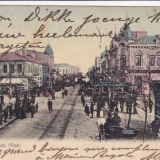 BRAILA CALEA REGALA VEST MAGAZINE CIRCULATA 1907 ED. LIBRARIA J. VASLUIANU - Carte Postala Muntenia 1904-1918, Printata