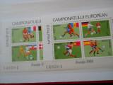 1984  LP 1103  TURNEUL FINAL AL CAMPIONATULUI DE FOTBAL 1984 -blocuri, Nestampilat