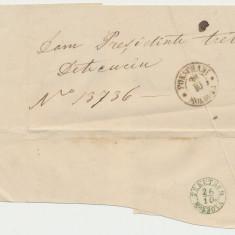 ROMANIA Moldova plic oficial aprox 1859 stampile Focsani mare si Tecuci