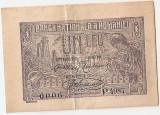 ROMANIA 1 LEU 1920 VF