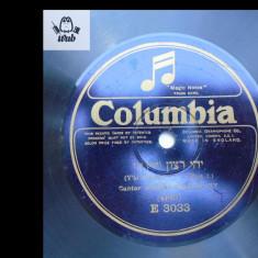 Muzica in limba ebraica Columbia E 3033 disc patefon gramofon v foto, Alte tipuri suport muzica