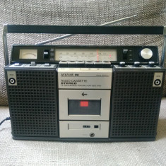 Radiocasetofon vintage, boombox HIFIVOX RKS 1000 H, stare excelenta.