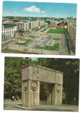 (A1)Lot- 4 carti postale-KRUGER, Necirculata, Printata