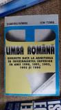LIMBA ROMANA SUBIECTE INVATAMANTUL SUPERIOR 90,91,92,93,94 IVANUS TOMA