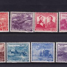 ROMANIA 1943, LP 156 I, CENTENARUL ARTILERIEI SERIE MNH - Timbre Romania, Nestampilat