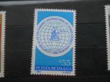 1980 LP 1015  AL XV-LEA CONGRES INTERNATIONAL DE STIINTE ISTORICE