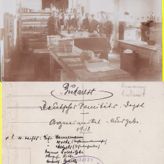 Bucuresti - tipuri-militara,  WWI, WK1- rara