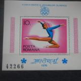 1976 LP 915 A XXI Olimpiada Montreal 1976 LP 913 - colita - Timbre Romania, Nestampilat
