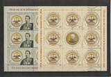 Romania ,Curtea de conturi   ,nr litasta 2026., Nestampilat