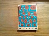 ALMANAH URZICA - 1969, 251 p. - prezentarea artistica: A. Poch, Alta editura