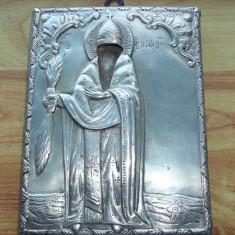 Sfantul Spiridon icoana pe lemn cu ferecatura din argint mijlocul sec XIX