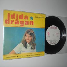 DIDA DRAGAN:Visata Mea Iubire(1972)Prima aparitie discografica a marii cantarete - Muzica Jazz electrecord, VINIL
