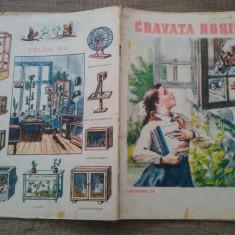 Cravata Rosie nr. 17/ 1953 - Revista scolara