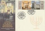 Romania FDCTemplu evreiesc Radauti ,  nr lista 1967.