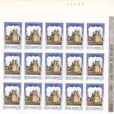 450 DE ANI DE LA ZIDIREA MANASTIRII CURTEA DE ARGES ( LP 659 ) 1967 BLOC DE 15, Nestampilat