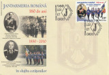Romania  FDC Jandarmeria romana 160 de ani,  nr lista 1860.