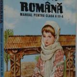 LIMBA ROMANA -Manual pentru clasa a III -A 2001 - Manual scolar, Clasa 8