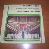 Corul Liceului Mihai Viteazul Bucuresti-Cintec si Joc disc vinil vinyl pick-up