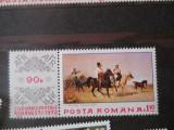1972  LP  812  ZIUA MARCII POSTALE ROMANESTI