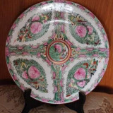 Porcelaine Chinese Famille Rose 1950