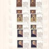 120 DE ANI DE LA REVOLUTIA DIN 1848 ( LP 679 ) 1968 BLOC DE 4, Nestampilat