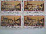 1974  LP 863  ZIUA MARCII POSTALE ROMANESTI  X4