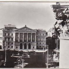 Bnk cp Arad - Vedere - necirculata - Carte Postala Crisana dupa 1918, Printata