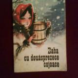 Simion Florea Marian Baba cu douasprezece cojoace, ilustr. Coca Cretoiu-Seinescu - Carte Basme