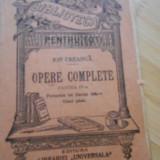 ION CREANGA--OPERE COMPLETE - PARTEA 4 - Carte veche
