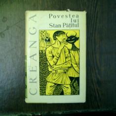 Povestea lui Stan Patitul si alte povesti sipovestiri - Ion Creanga