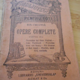 ION CREANGA--OPERE COMPLETE - PARTEA 3 - Carte veche