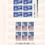 APOLLO 9 SI 10 ( LP 702 ) 1969 BLOC DE 6 - Timbre Romania, Nestampilat