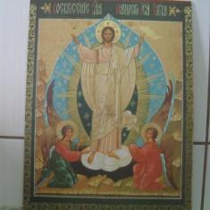 Icoana veche litografie