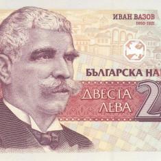 Bancnota Bulgaria 200 Leva 1992 - P103 UNC - bancnota europa