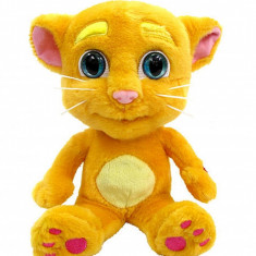 Prieten vorbaret Ginger Dragon-I Toys Dragon-i toys - Instrumente muzicale copii